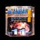New Generation 11 JW67 19s 12/1